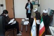 تصاویر/ برگزاری آزمون شفاهی پایه ششم در حوزه علمیه استان کرمانشاه