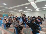 گزارشی از اولین گردهمایی فعالان فرهنگی مساجد قم با موضوع نشر معارف صحیفه سجادیه