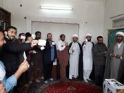 اسلامی تبلیغاتی مرکز گلتری شعبہ قمکے صدارتی انتخابات، افتخار علی وزیریمیر کارواںمنتخب