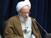 آیت الله مصباح یزدی  اعتبار خود را در دفاع از اسلام و  نظام خرج کرد
