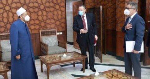 احمد الطیب شیخ الازهر مصر