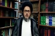 شیعہ علماء کونسل پاکستان نے علامہ سبطین سبزواری کی سربراہی میں مذاکراتی کمیٹی تشکیل دے دی