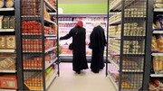 Muslim leaders in France condemns ban of Halal chicken slaughter ahead of Ramadan month