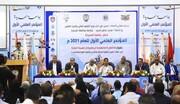 بدء المؤتمر العلمي حول الأطماع الاستعمارية بالسواحل الغربية بجامعة الحديدة