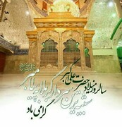 جشن میلاد حضرت علی اکبر(ع) در ۸ بقعه ناحیه دو قم برگزار میشود