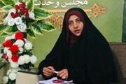 سانحہ نلتر؛ انتظامیہ دہشتگرادنہ عمل کے پس پشت عناصرکو بے نقاب کرے، محترمہ سائرہ ابراہیم