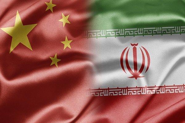 وانگ یی فرمان کشتی چین را به سمت ایران چرخاند