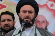 انتظامیہ نلتر واقعہ کو طول دیکر کیس کو فرقہ واریت کی طرف دھکیلنا چاہتی ہے، آغا راحت حسین