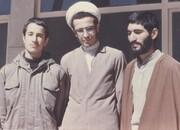 شهید روحانی جاوید الاثر