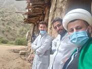 تصاویر شما / اردوی جهادی دانشجویان پزشکی دانشگاه شهید بهشتی در کهگیلویه و بویراحمد