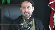 امام مہدی (عج)ہمارے چہروں کو نہیں دلوں کو دیکھیںگے، حجۃالاسلام سید جان علی شاہکاظمی
