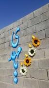 تصاویر/ جشن میلاد امام زمان(عج) در مدرسه علمیه حضرت معصومه (س) جم