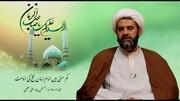 ویڈیو/ کم سنی میں امام زمانہ عج کی امامت