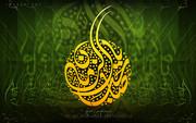 """Imam Mahdi (aj) in the prophetic traditions"" By Huj. shaikh Davoodi"