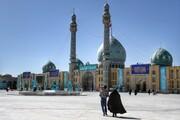 ۱۷ رمضان؛ سالروز تأسیس مسجد مقدس جمکران