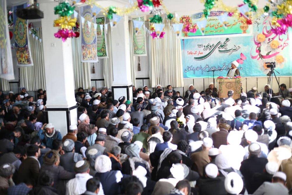 جشن میلاد امام زمان (عج) در مرکز فقهی ائمه اطهار در کابل برگزار شد