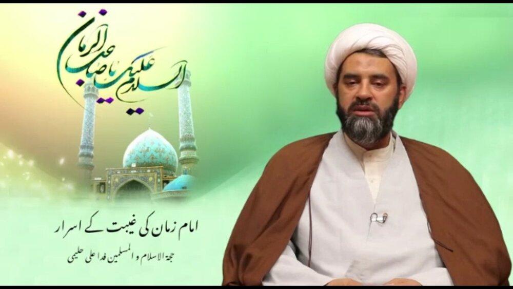 ویڈیو/ امام زمان عج کی غیبت کے اسرار