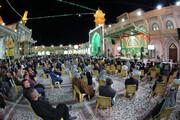 بالصور/ الأمانة العامة للعتبة العسكرية المقدسة تقيم حفلها السنوي بولادة الامام الحجة (عجل الله فرجه الشريف)