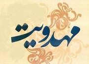 یادداشت رسیده | عبور راه رسیدن به صبح ظهور از خیمهگاه ولایتفقیه