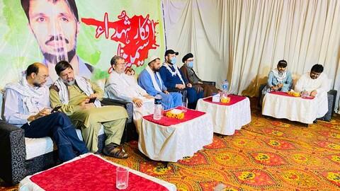 """شہید ڈاکٹر محمد علی نقوی کی 26ویں برسی کی مناسبت """"افکارِ شہدا سیمنار"""" کا انعقاد"""