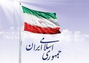 نگاهی انتقادی بر دوگانه جمهوری اسلامی و حکومت اسلامی