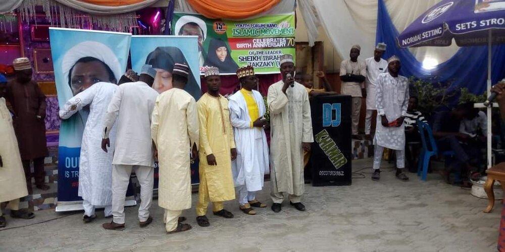 برگزاری جشن میلاد حضرت ولیعصر(عج) در ایالت کانو نیجریه + تصاویر