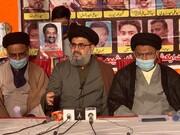 پاکستان؛ 2 اپریل سے شروع ہونے والا احتجاج،لاپتہ عزاداروں کی بازیابی تک جاری رہے گا