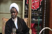 همکاری دولت نیجریه با اسرائیل و عربستان برای قتل تدریجی شیخ زکزاکی