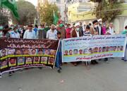 ہمارے پیارے کہاں ہیں؟ شیعہ لاپتہ افراد کی بازیابی کیلئے مزار قائد محمد علی جناح ؒ پر احتجاجی مظاہرہ