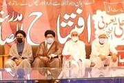 فیصل آباد میں مدرسہ صادقین کا افتتاح +تصاویر