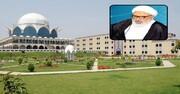 جامعة الکوثر پاکستان درگذشت شیخ نوروز نجفی را تسلیت گفت