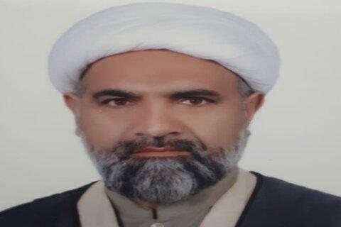 جۃ الاسلام ڈاکٹر بشیر احمد استوری