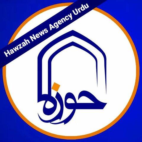 حوزہ نیوز اردو لوگو