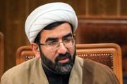 «رفیعی» مدیرکل تبلیغات اسلامی خراسان شمالی شد