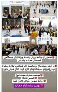 حرمت شکنی شهدای خمینی شهر به بهانه ورزش صبحگاهی | خانواده های شهدا منتظر برخوردند