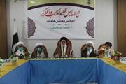 مجمع المدارس تعلیم الکتاب و الحکمۃ کی مجلس عاملہ کا اجلاس/ ملی و عصری تقاضوں کو مدنظر رکھتے ہوئے نصاب کی منظوری