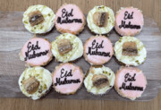 شیرینی پزی معروف لندن کیکهای مخصوص ماه رمضان میپزد