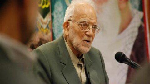 محمدفولادگر
