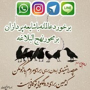"""پنجمین همایش ملی """"اساتید و پژوهشگران صحیفه سجادیه"""" برگزار می شود"""