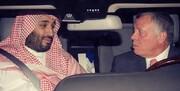 ردپای آل سعود در کودتای نافرجام اردن