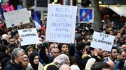 استمرار اسلامهراسی در کشور مهد قانون