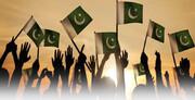 حکومت پاکستان میں شہری حقوق