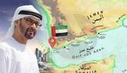 امارات توطئه تجزیه یمن را هدایت میکند