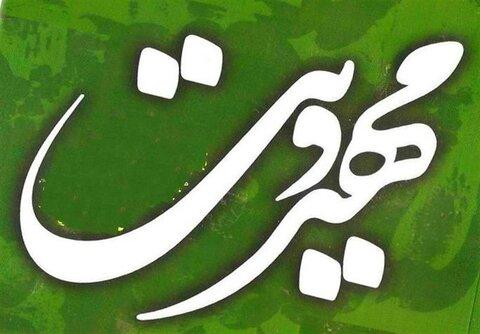 وبینار« بایسته های خانواده مهدوی» طلاب مدرسه علمیه فاطمه الزهرا(سلام الله علیها) اردکان