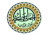 پاکستان کی سرزمین میں شیعہ افراد کا لاپتہ ہونا قابل تشویش، انجمن امامیہ بلتستان کا بیان