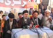 شیعہ لاپتہ افراد کو رہا کرو ورنہ علامتی دھرنے مستقل دھرنوں میں تبدیل ہوں گے، علامہ احمد اقبال رضوی