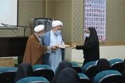 خواهران مبلغ فعال در مرکز مازندران تجلیل شدند
