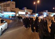 بحرین کی عوام کا ملک کے قیدیوں کے لئے رہائی کا مطالبہ و احتجاجی مظاہرہ