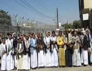 یمنی عوام کا امریکہ اور آل سعود کے خلاف صعنا میں اقوام متحدہ کے دفتر کے سامنے مظاہرہ