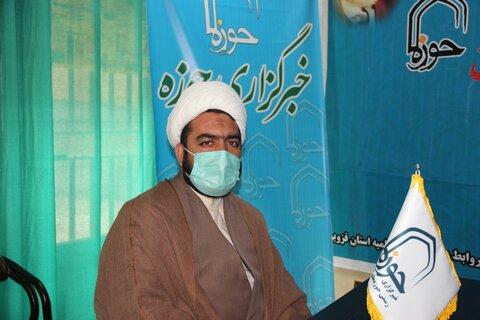 حجت الاسلام چراغی قزوین